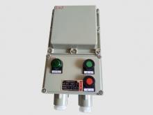 防爆磁力启动器BQC69