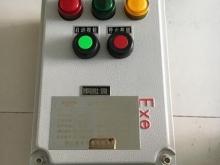 管廊用防爆风机按钮盒(箱)