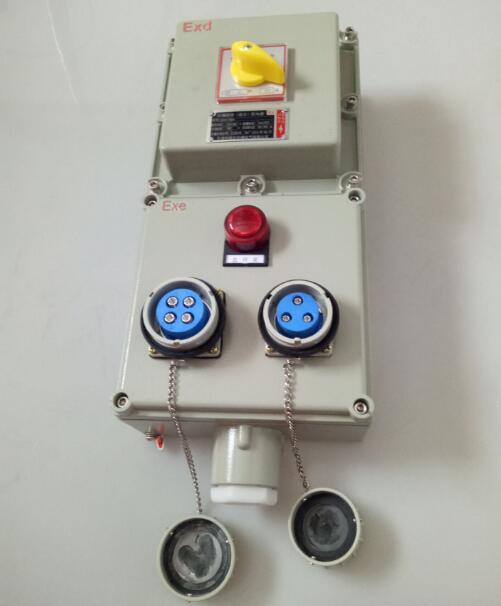 防爆检修插座箱