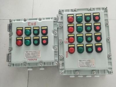 bzc51防爆操作柱
