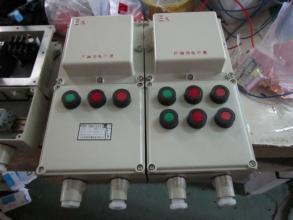 BQD53防爆磁力起动器1.png