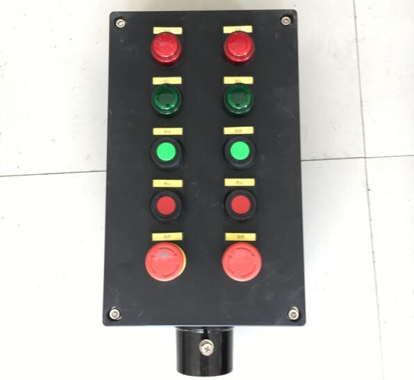 防爆防腐操作柱BZC8050